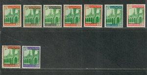 Saudi Arabia Sc#503-511 M/NH/VF, Cv. $88.75
