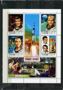 RAS AL KHAIMA 1969 Mi#339-343A SPACE APOLLO 12 SHEET OF 5 STAMPS MNH