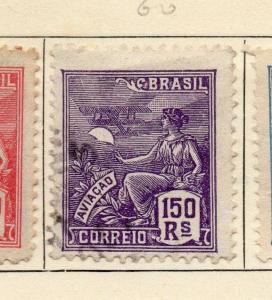 Brazil 1920 Early Issue Fine Used 150r. 182852