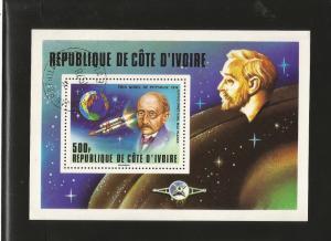 A) 1978 IVORY COAST, REPUBLIQUE DE COTE D'IVOIRE, PEOPLE, SKY, MAX PLANCK, NOBEL