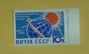 Russia - 2841 - Earth and Sun, MNH. SCV- $0.45