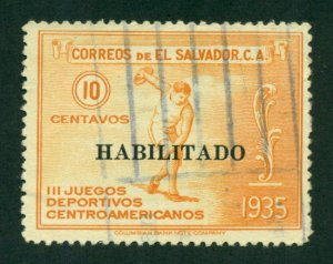 El Salvador 1935 #545 U SCV (2018) = $3.50