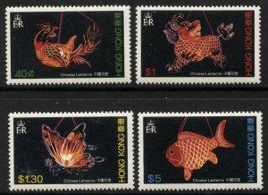 Hong Kong 1984 Chinese Lanterns set Sc# 431-34 NH