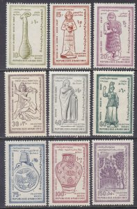 Syria 4-12 (SG 667-70) Arabian Government MNH OG 1958 Antique Art Complete Set