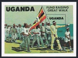 Uganda 421,MNH.Michel 401 Bl.45. Olympics Los Angeles-1984.Aki-Bua,Flag.