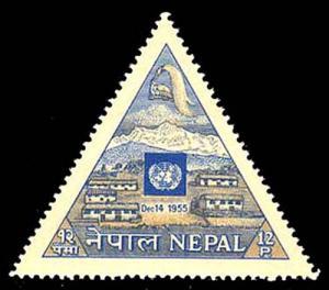 NEPAL 89  Mint (ID # 35781)