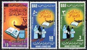 United Arab Emirates #59-61  MNH CV $15.25  (P602)
