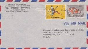 Singapore $1 White-Breasted Kingfisher and 5c Anemone Fish 1964 Singapore, C ...