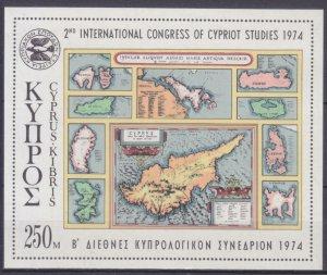 1974 Cyprus B9b Cypriot Study Congress