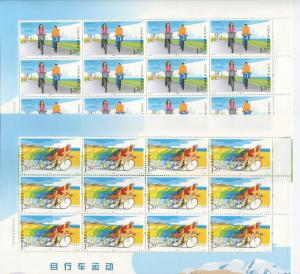 China -Scott 3930-31 - Cycling  - 2011-19 - MNH- 2 X Full Sheet