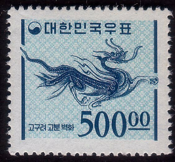 KOREA 1965-66 500w dragon fresh MNH........................................49560