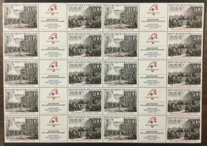 FRANCE, 2121-2122a, full sheet of 10 pairs with labels, FVF, OG, MNH. CV $35.00.