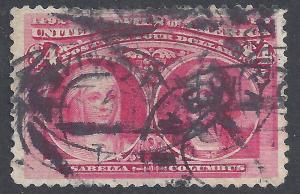 U.S. 244 Used FVF (90417)