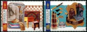 HERRICKSTAMP NEW ISSUES MONGOLIA Local Products