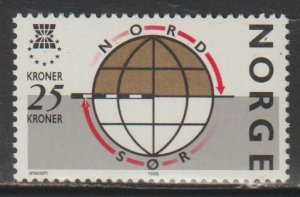 Norway  SC 924  Mint Never Hinged