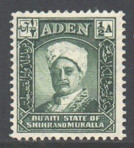 Aden Mukalla Scott 1 - SG1, 1942 Sultan 1/2a MNH**