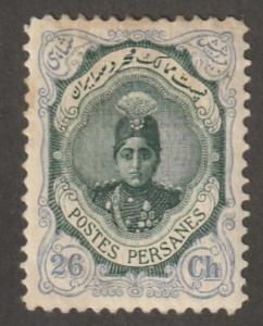 Persia Stamp, Scott# 493, mint hinged perf 11.5 x 11.0, 26ch,  #L-161