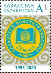 Kazakhstan 2020 MNH Stamps Scott 928 Constitution Law Book