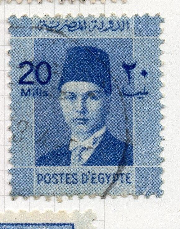 Egypt 1900 Early Issue Fine Used 20m. 073888
