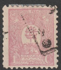 Persian/Iran stamp, Scott# 73, , used, rose, nice pm., #aps