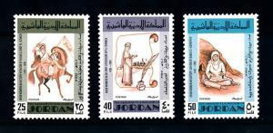 [91706] Jordan 1981 Arab Women in History Horse Literature  MNH