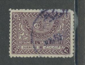 Saudi Arabia 170  Used cgs (2)