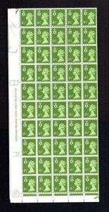 81/2p NORTHERN IRELAND REGIONAL COMPLETE UNMOUNTED MINT SHEET OF 200
