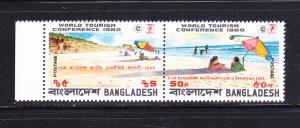 Bangladesh 188b Set MNH Tourism, Beach Scene (A)
