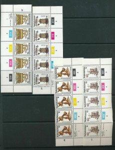 S.Africa Bophuthatswana Telehones MNH(72+Covers Cardsx8(W1681