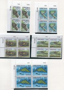 Faroe Islands Sc  31-5 1978 Mykines Island stamp set blocks of 3  mint NH