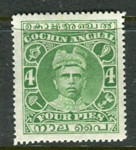 INDIA COCHIN; 1911 early local Raja Varma issue Mint hinged 4p. value
