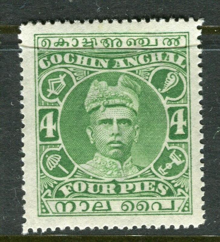 INDIA COCHIN; 1911 early local Raja Varma issue Mint hinged 4p. value