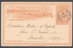 BELGIAN CONGO 1907 15c postcard commercially used ex BOMA to Belgium........E721