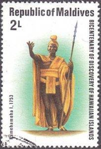 Maldive Islands # 751 used ~ 2 l Kamehameha  I Statue