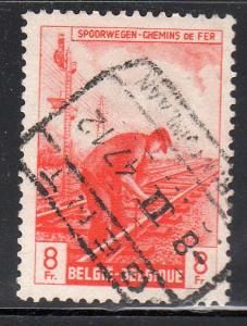 Belgium Q283 - Used - Adjusting Tie Plates