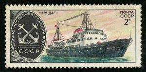 Ship (T-8318)
