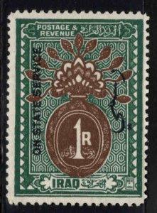IRAQ Scott o21 MH* Official stamp