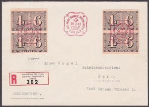 SWITZERLAND 1943 Registered cover Stamp Exhibition franking & cancel.........317