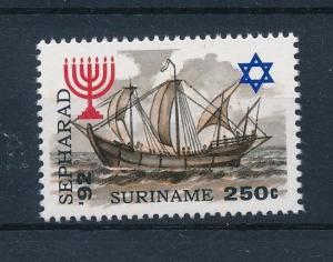 [SU742] Suriname Surinam 1992 Sephard Ships  MNH