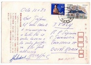 Japan 1983 Postcard with 15y & 60y (see descr.)