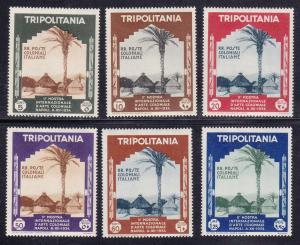 Tripolitania # 73-78, Second Colonial Arts Exhibition, LH, 1/2 Cat.