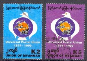 Burma Sc# 347-348 Used 1999 UPU 125th