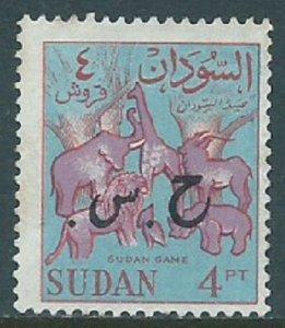 Sudan, Sc #O67, 4pi Used