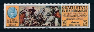 [95506] Aden Qu'aiti State Hadhramaut 1967 Painting Rubens Wolf Hunt  MNH