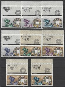 Bhutan 102-2g  w/Labels  MNH   Admission to UPU