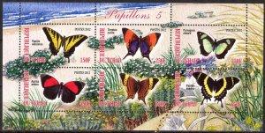 Chad 2012 Butterflies (5) MNH Cinderella !