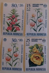 Indonesia B199-202  MNH Flower Topical Cat $2.20