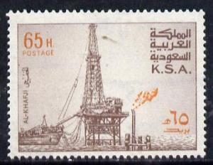 Saudi Arabia 1976-81 Oil Rig at Al-Khafji 65h with invert...