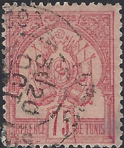 Tunisia #7, Used