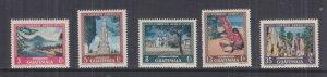 GUATEMALA, 1950 Tourist Propaganda, Air set of 5, lhm.